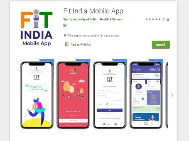 FIT INDIA Mobile App Launched