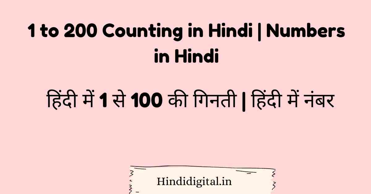 Counting in Hindi | Numbers in Hindi